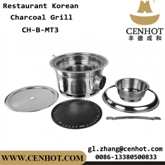 CENHOT Hot Sales Smokeless Korean Charcoal Grill For Restaurant Supplier
