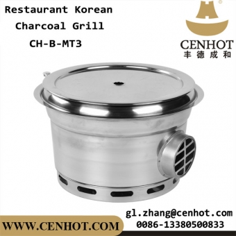 CENHOT Round Shape Smokeless Korean Charcoal Grill For Restaurant China