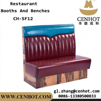 CENHOT Commercial Restaurant Booth Seating Furniture Manufacturers In China