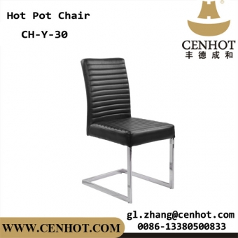 CENHOT Metal Frame Restaurant Chairs Seating Furniture Manufacturers China