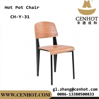 CENHOT Metal Discount Restaurant Chairs From China