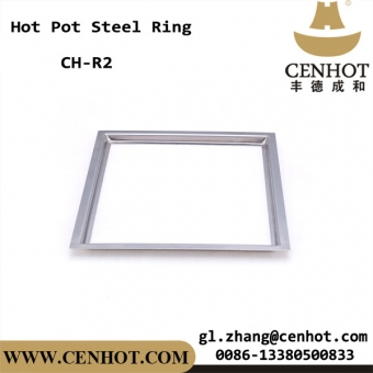 CENHOT Square Hot Pot Flat Steel Rings For Sale