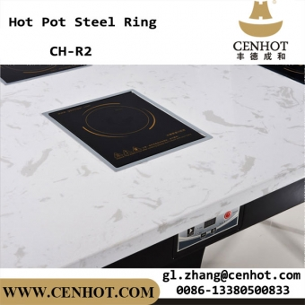 CENHOT Square Hot Pot Flat Steel Rings For Sale CH-R2
