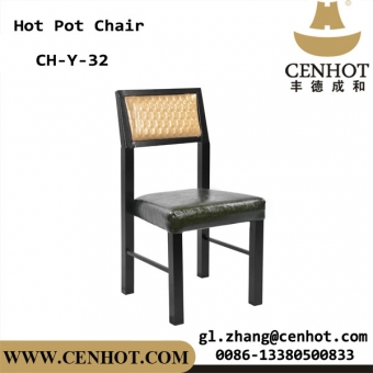 CENHOT Green Wooden Restaurant Chairs Seating Manufacturers