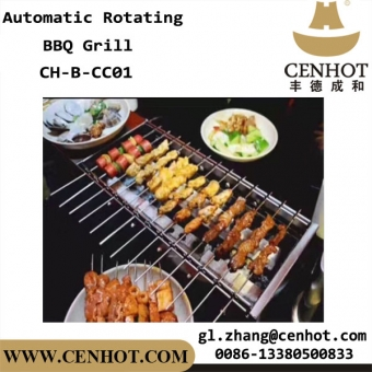 CENHOT Automatic Rotating Restaurant BBQ Grill Equipment China