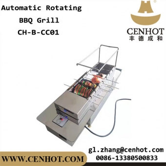 CENHOT Indoor Automatic Rotating Restaurant BBQ Grill Equipment