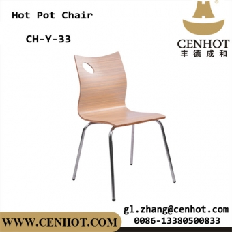 CENHOT Fast Food Restaurant Wood Dining Chairs With Metal Leg