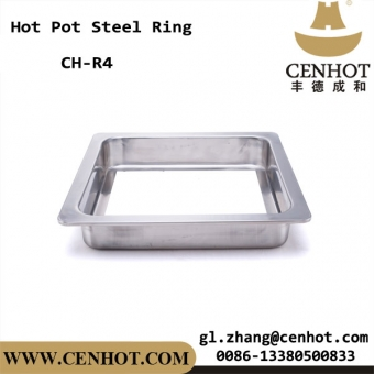 CENHOT Restaurant Sunken Hot Pot Steel Rings Manufacturer China