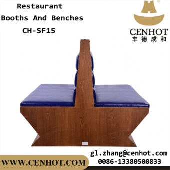 CENHOT Restaurant Supply Double Booth And Bench Seating
