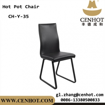 CENHOT Black Cafe Restaurant Chairs With Metal Frame CH-Y-35