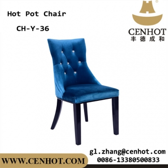 CENHOT Modern High Back Ring Banquet Fabric Antique Wood Dining Chairs