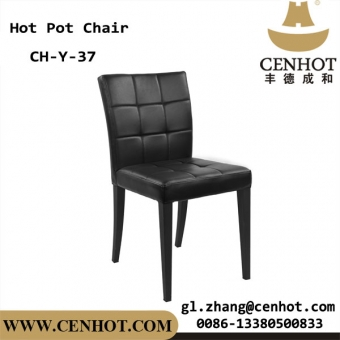 CENHOT Black Wooden Restaurant Dining Chairs Seating For Sale China