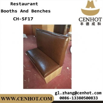 CENHOT Wooden Restaurant Booths For Sale Furniture Manufacturers CH-SF17
