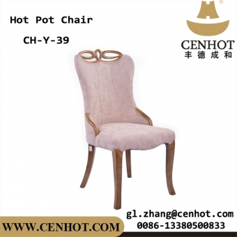 CENHOT High Back Restaurant Cafe Tables And Chairs Seating With Wooden Frame