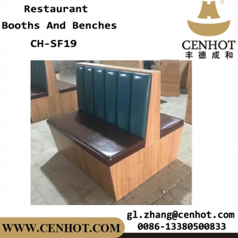 CENHOT Wooden Restaurant High Back Booth Seating With 2 Sides