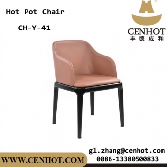 CENHOT Custom Hot Pot Chair Restaurant Furniture Manufacturers