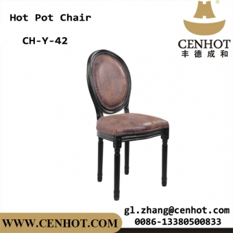 CENHOT Black Commercial Best Restaurant Chairs Seating Supply China
