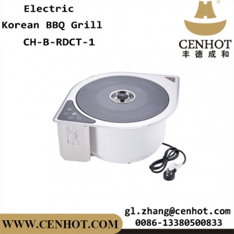 CENHOT Indoor Commercial Korean BBQ Grill For Restaurant Suppliers