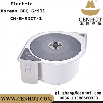 CENHOT Indoor Commercial Korean BBQ Grill For Restaurant Manufacturers