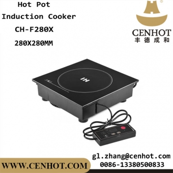 CENHOT High Power Hot Pot Restaurant Induction Hobs China