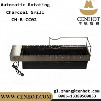 CENHOT Automatic Rotating Indoor Barbecue Charcoal Grill Machine Supply China