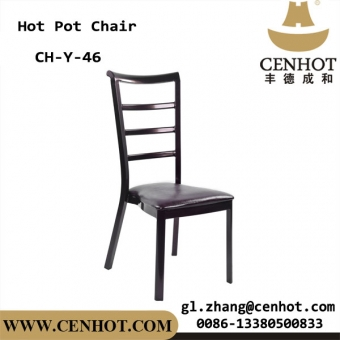 CENHOT Black Restaurant Metal Ladder Back Chairs For Sale China