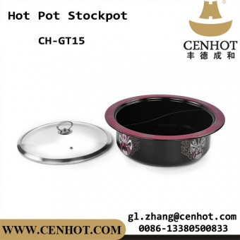 CENHOT Chinese Enamel Hot Pot With Divider For Chuan Chuan Hot Pot