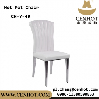 CENHOT Metal Restaurant Dining Chairs Supply From China