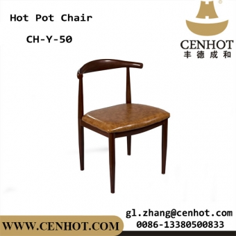 CENHOT Metal Restaurant Chairs Seating for sale