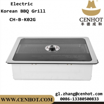 CENHOT Restaurant Korean BBQ Table Burner With Heating Wire For Sale
