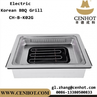 CENHOT Heating Wire BBQ Table Grill For Restaurant Supply China