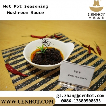CENHOT Chinese Mushroom Sauce For Hot Pot Wholesale
