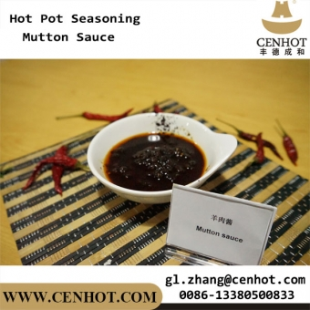 CENHOT Chinese Mutton Sauce For Hot Pot For Sale