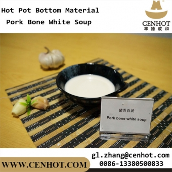 CENHOT Pork Bone White Soup Hot Pot Bottom Material China