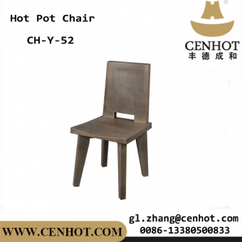 CENHOT Restaurant Wood Dining Chairs Manufacturers China