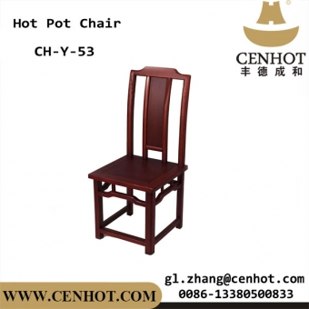 CENHOT Discount Restaurant Chairs For Sale China