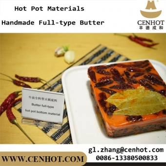 CENHOT Huoguo Bottom Material Handmade Full-type Butter Wholesale Spicy Food Hot Pot Sauce