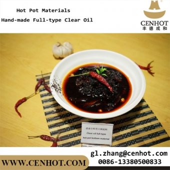 CENHOT Chinese Hand-made Full-type Clear Oil For Hot Pot Supply