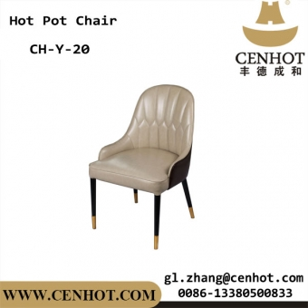 CENHOT Used Restaurant Chairs For Sale China