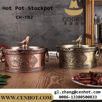 CENHOT High Quality Stock Pot For Hot Pot With Cover