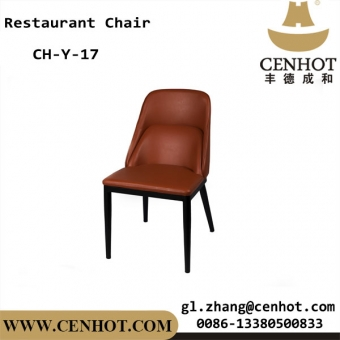 CENHOT Commercial Dining Chairs For Restaurant