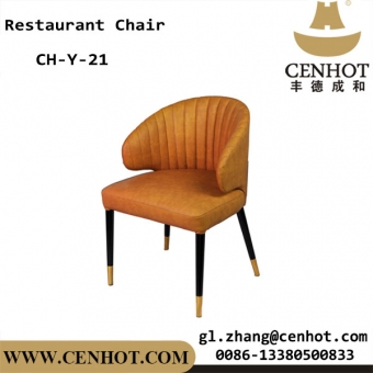 CENHOT Commercial Restaurant Chair Seats Furniture