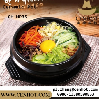 CENHOT Best Korean Premium Ceramic Stone Bowl