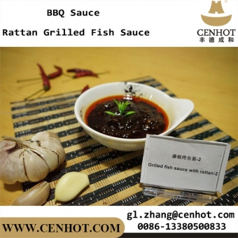CENHOT Rattan Grilled Fish Sauce For Sale