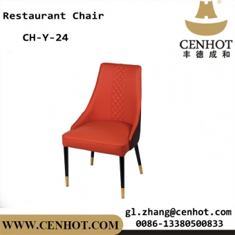 CENHOT New Upholstered Restaurant Chairs In China