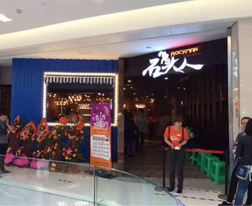 The project of hot pot and bbq equipment in Singapore --- CENHOT