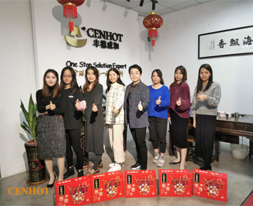 CENHOT company holds the year-end summary conference in 2019
